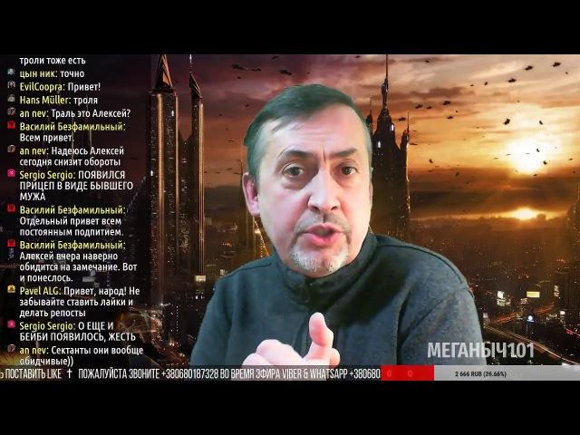 ПЕРСПЕКТИВНЫЙ ВЗГЛЯД В ПРОШЛОЕ 🔴 МЕГАН ТАКСИ ШОУ