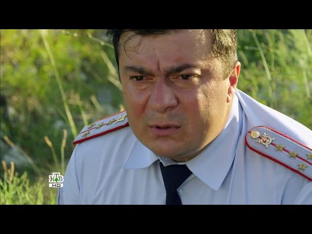 Береговая охрана 2 сезон 03 серия