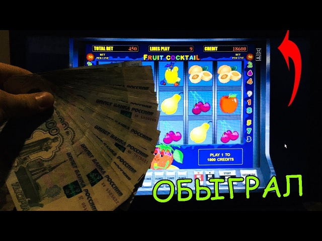 как правильно выигрывать в вулкан казино