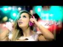 DJ Youcef Ft. Farrah Yousef Cheb Abbes - Tani Tani (Omri) Lyric Clip | 2016 | تاني تاني (عمري)