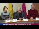 Пульс Виконком прийняв важливе рішення для міста Випуск від 20 03 2018