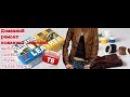 Комплект клей Жидкая Кожа Liquid leather реставратор для ремонта кожи одежды обуви и с ...