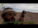 Боевики сбили Су 24 в Сирии