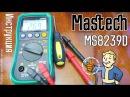 Mastech MS8239D - Обзор инструкция мультиметра