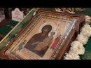 Праздник иконы Богородицы «Нечаянная Радость»