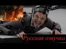 Бенедикт Камбербетч играет и озвучивает Смауга RUS