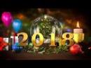 МегаБит ELYSIUM поздравляет С Новым Годом!