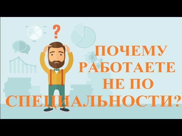 БелГУТ-ТВ. Есть ли жизнь после вуза? Строительный факультет