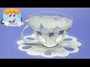 Очаровательная Чашка из Пластиковой Бутылки на Конкурс или Игрушка для Детей Поделки Самоделки