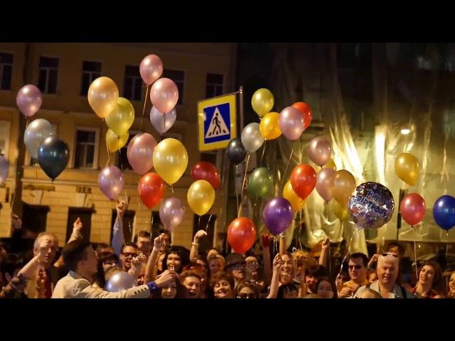 Запускаем шарики СТИЛЯГИ-STORY№41 Д.Р. Влада (C)