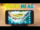 Обзор Android 8.0 Oreo на Xiaomi Mi A1 - фишки и решения проблем, ответы на вопросы и отзывы