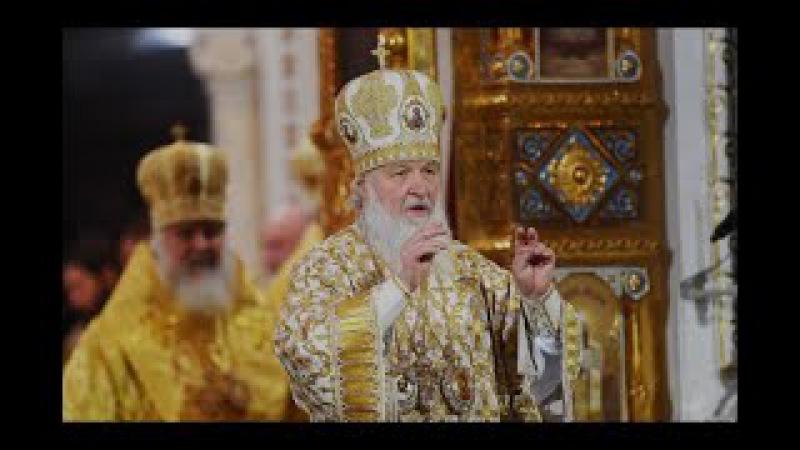 Патриарх Кирилл предрек скорый конец света