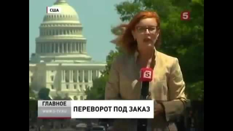 США готовят переворот в России Его цель свержение режима Путина