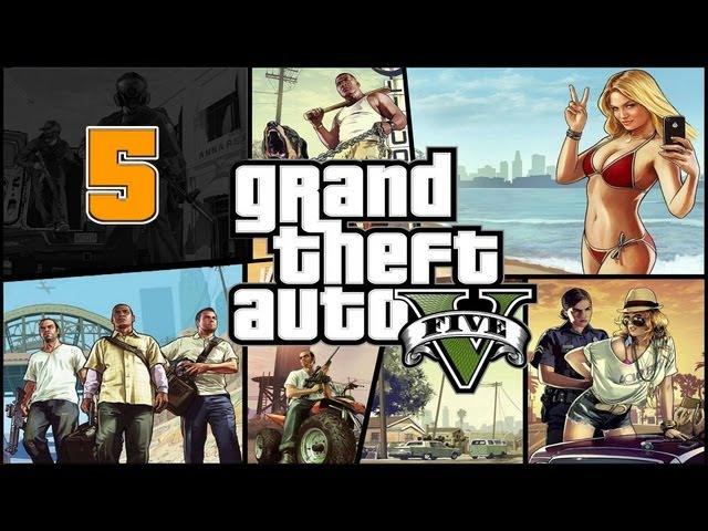 Прохождение Grand Theft Auto V (GTA 5) — Часть 5: Папарацци / Семейная консультация » Freewka.com - Смотреть онлайн в хорощем качестве