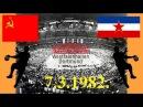 Handball гандбол SSSR JUGOSLAVIJA finale 1982 World Cup