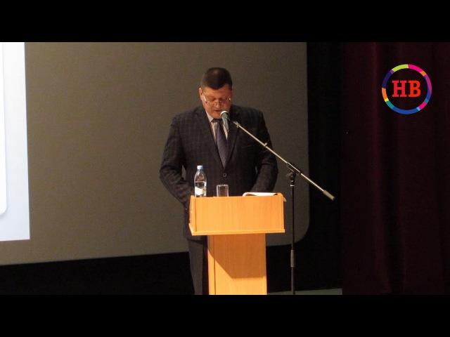 Новости п.Воротынск | Отчет главы Администрации_ч.2