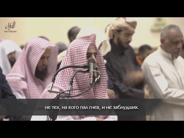 Muhammad Lyuhaydan sura 2 34 48 محمد اللحيدان Видео Коран