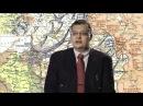 Алексей Исаев. Чудо под Москвой: как удалось устоять в октябре-ноябре 1941 года