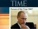 Влиятельный американский журнал Тайм назвал Владимира Путина человеком года Новости Первый канал