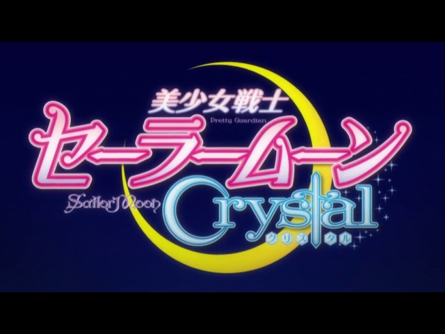 Sailor Moon Crystal 03 KANSAI STUDIO