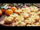 Сырные корзиночки (сырный салат). Новогодний рецепт украшение к новогоднему столу