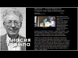 Валентин Катасонов - Основная задача Трампа