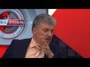 Павел Грудинин: коллективные предприятия – приговор бюрократии и коррупции