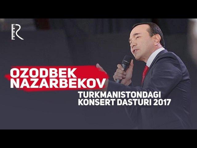 Ozodbek Nazarbekov - Turkmanistondagi konsert dasturi 2017