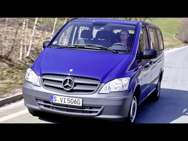 Mercedes Benz Vito Crew W639 '2011–