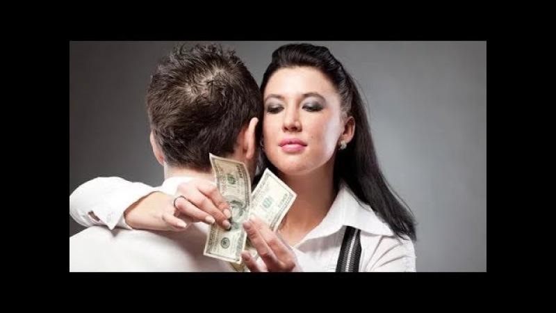Хотела выйти замуж за миллионера Но круто обломалась!!