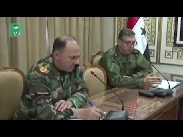 Сирия корреспондент ФАН посетил инициированную РФ встречу посвященную перемирию в Даръа