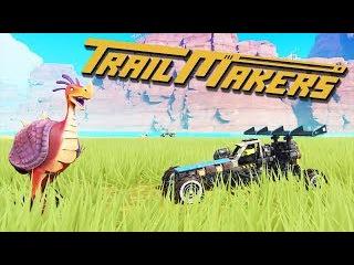 Странные страусы! | Trailmakers #2