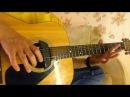 Крутая мелодия на гитаре\ Не для новичков