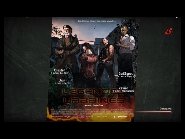 Left 4 dead - Legendes urbaines