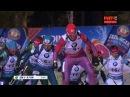 2017-2018 Биатлон КМ 1 этап Смешанная эстафета (Матч ТВ HD)