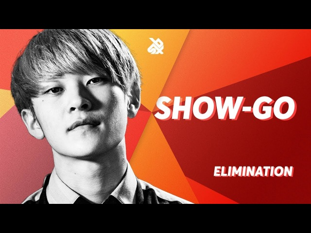 SHOW-GO | Grand Beatbox SHOWCASE Battle 2018 | Elimination