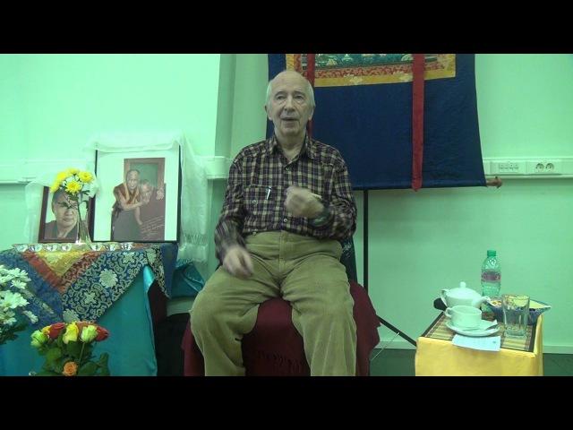 А. Тереньев. 27 февраля 2016, 3 сессия (16.00 — 17.00)