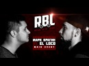 RBL МАРК БРАГИН VS EL LOCO MAIN EVENT RUSSIAN BATTLE LEAGUE