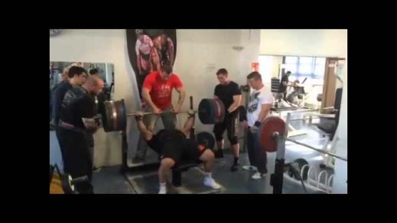 Zahir khudayarov raw bench press 260 x 1