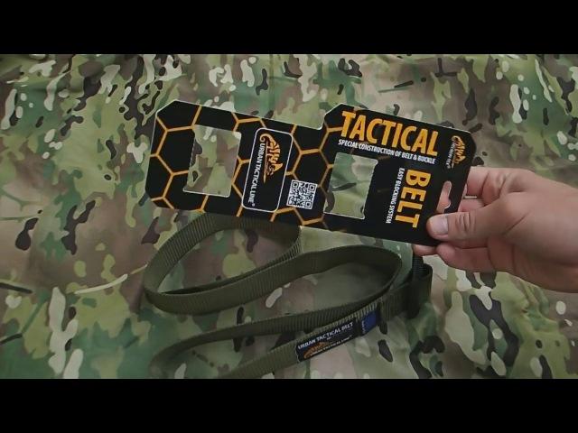 Обзор - Тактический ремень Helikon-Tex UTL belt