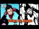 Anime Vs. Manga Nanatsu no Taizai - Primera Parte