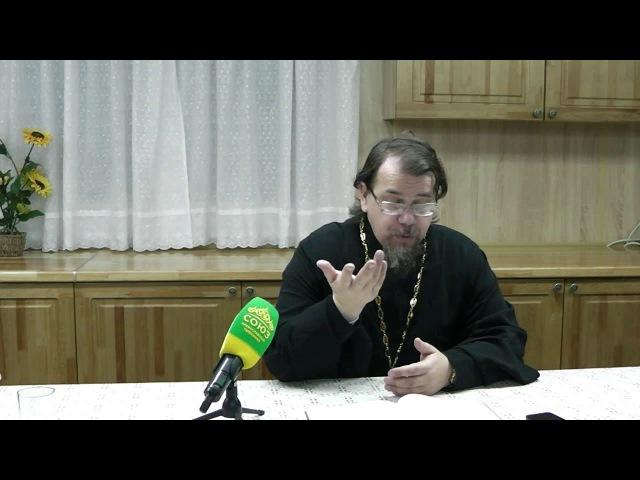 Великий покаянный канон Андрея Критского часть 5 Беседа с иереем Константином Корепановым
