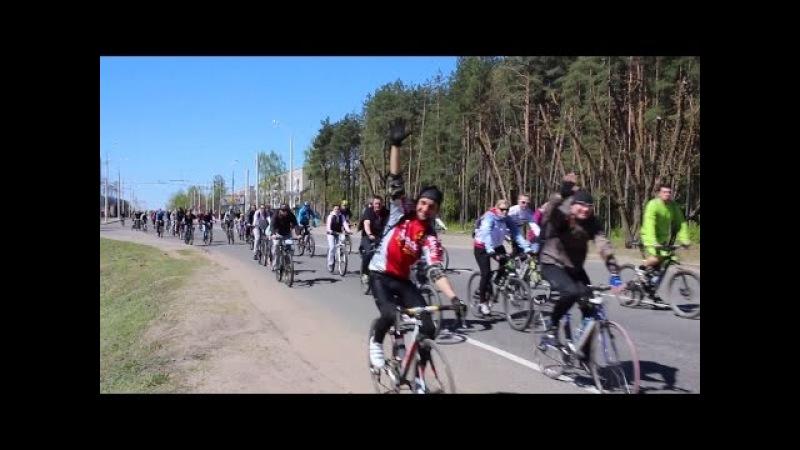 Сотни участников: как в Могилеве открыли велосезон