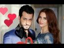Барыш Ардуч любит свою девушку Мурат Йылдырым мечтает сыграть с женой