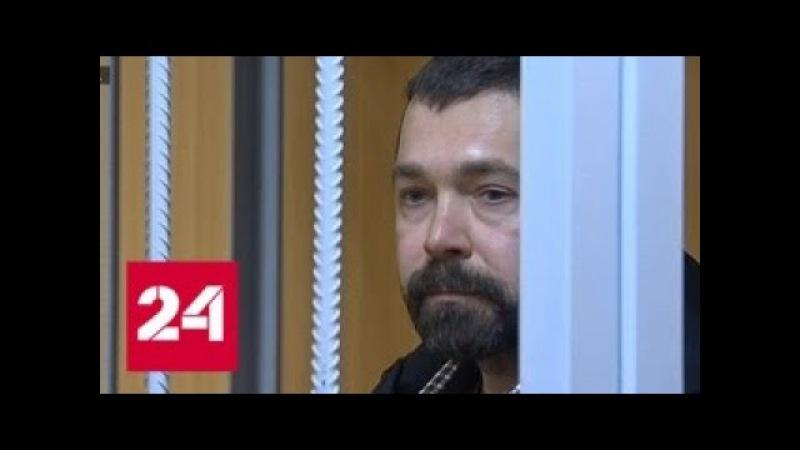Член ОНК Денис Набиуллин арестован на два месяца - Россия 24