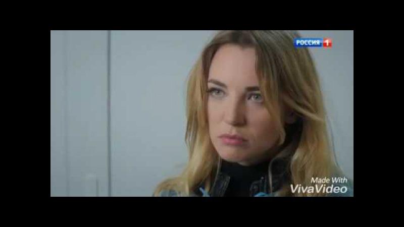 Капитанша Маша Леня Саша я ненавижу таких как ты