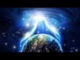 Структура тел Земли. Часть 1. Александра Лирина