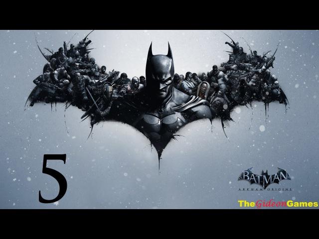 Прохождение Batman Arkham Origins [Бэтмен Летопись Аркхема] HD - Часть 5 (Анарки)