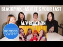 [Koreos Variety] EP 37 - Blackpink As If It's Your Last Reaction