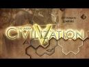 Civ 5 The Great War